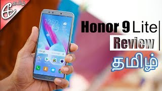 Honor 9 Lite - 11000 Budget? வாங்கலாமா ?
