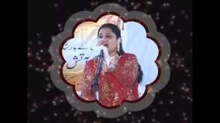 Parveen Sultana Qawwali || Sang Dil || 2014