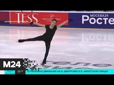 Поврежденные коньки стали причиной отказа Медведевой от выступления на чемпионате России - Москва 24