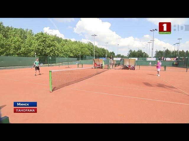БЕЛАРУСЬ 1. Послы встретились в дипломатическом турнире на теннисных кортах
