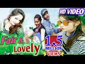 Fair & Lovely FULL VIDEO (Umakanta Barik) Sambalpuri HD Video ll 2017 Mp3