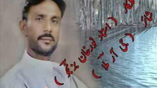 Hazaar Bahisht Bahapa . Noor Khan Bezanjo . Balochi Song