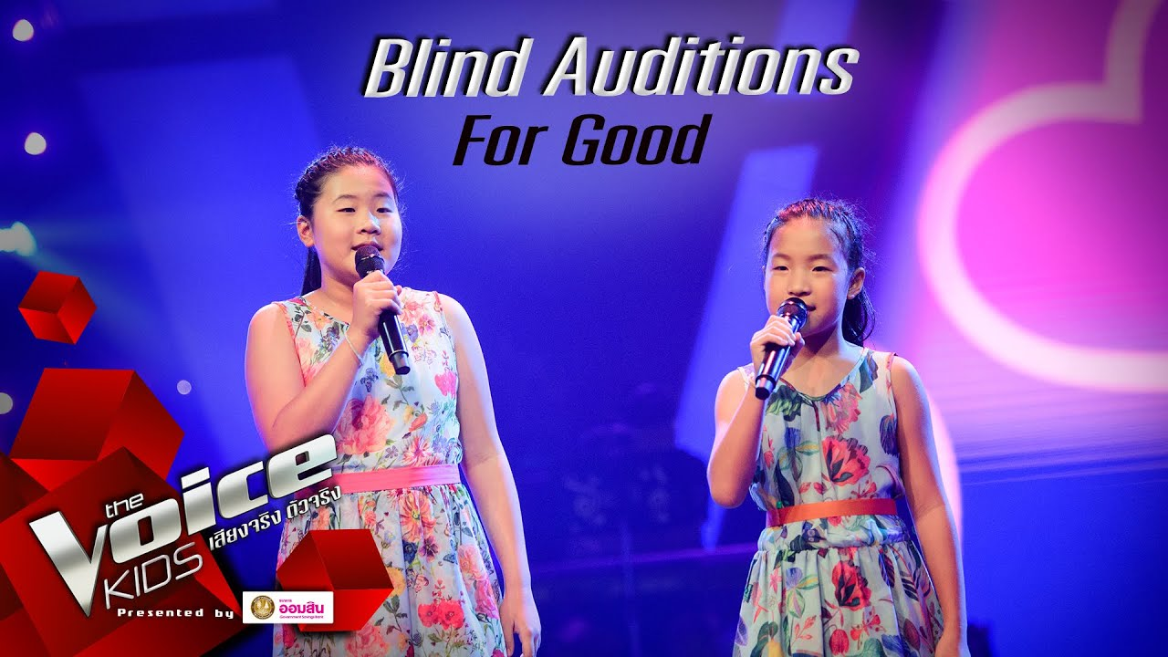 ไอร่า & ไอรีณ - For Good - Blind Auditions - The Voice Kids Thailand - 10 Aug 2020