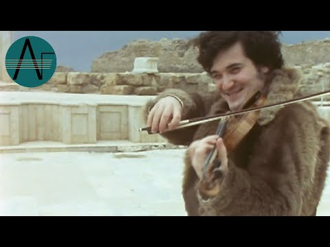 Pinchas Zukerman: Here to make music - Documentary of 1975