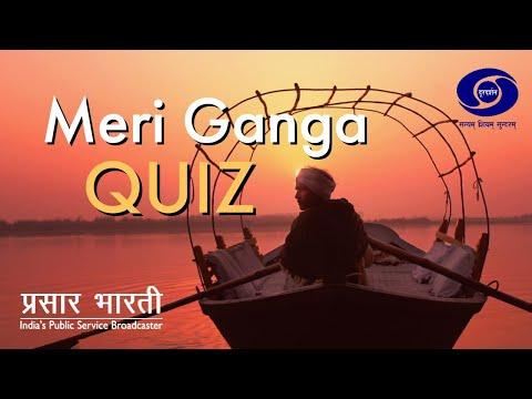 Meri Ganga Quiz : EP # 02