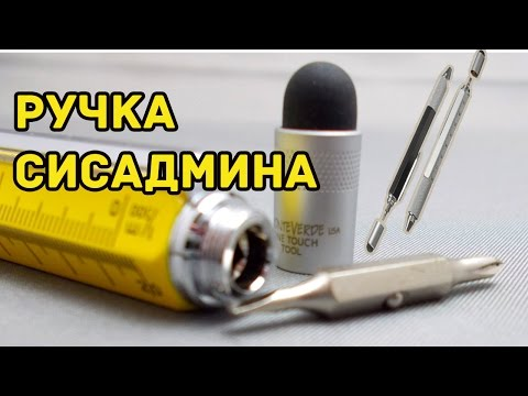 РУЧКА СИСАДМИНА 5in1 (УРОВЕНЬ+ ЛИНЕЙКА+ СТИЛУС+ ОТВЁРТКА+ -)