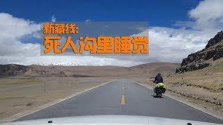 [Bacon's Journey] Road trip to Xinjiang. I get altitude sickness. Harder than Sichuan-Tibet way