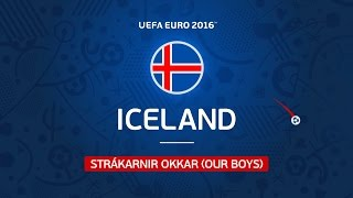 Iceland at UEFA EURO 2016 in 30 seconds