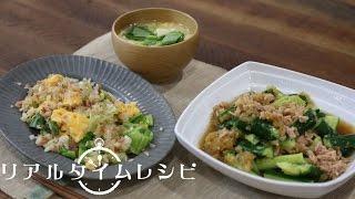 料理研究家の島田まきさんが、30分以内に3品献立(4人分)を作る段取り...
