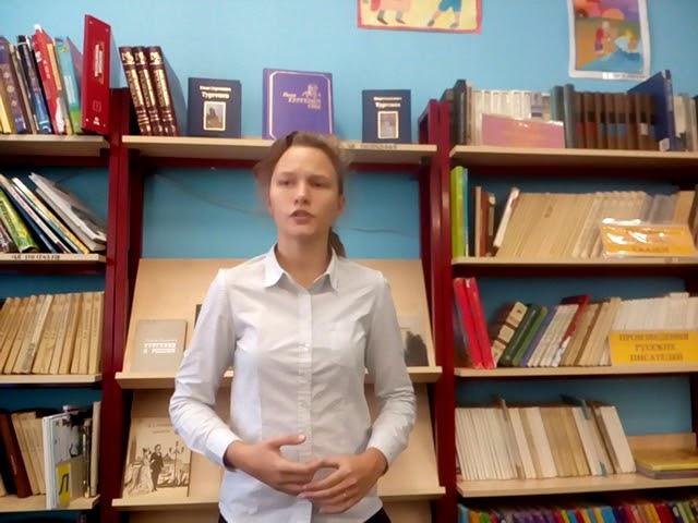 Изображение предпросмотра прочтения – ЮлияБутырева читает произведение «Милостыня» И.С.Тургенева