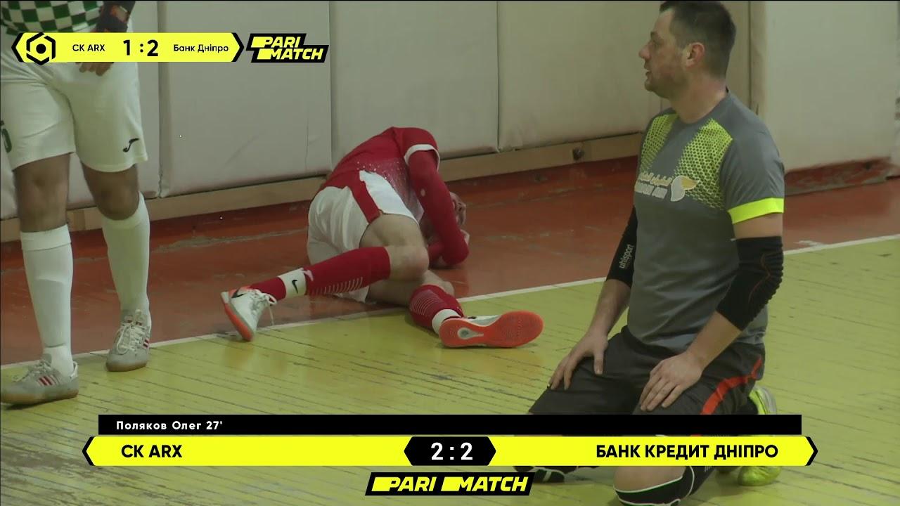 Огляд матчу | СК ARX 4 : 5 Банк Кредит Дніпро