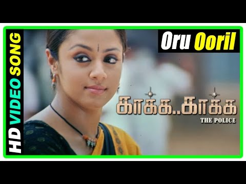 Kaaka Kaaka movie scenes | Jyothika intro | Oru Ooril Song | Suriya meets Jyothika