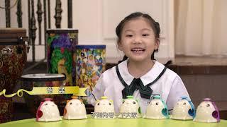 Publication Date: 2020-09-17 | Video Title: GoodSchool好學校推介:宣道會葉紹蔭紀念小學 - 葉