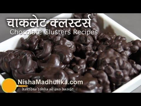 Easy Chocolate Clusters Recipe