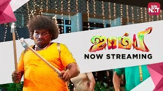 Zombie | Tamil Movie 2019 | Full Movie on SunNXT