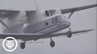 На смену АН 2 О новых самолетах М 15 Эфир 26 06 1977 г