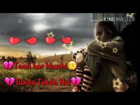 Tuti Har Khushi