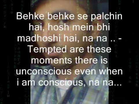 koun ho mai kiss ki mujy talash with english lyrics