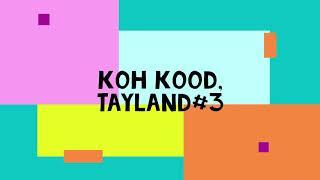 Ко Куд Тайланд 3