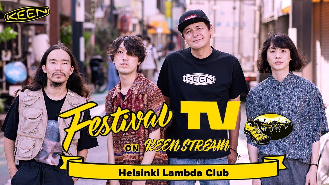 Festival TV on KEENSTREAMに出演!9/4(土)18:00〜YouTubeプレミア公開!