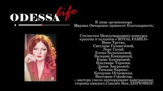 project Odessa Life | Odessa Online