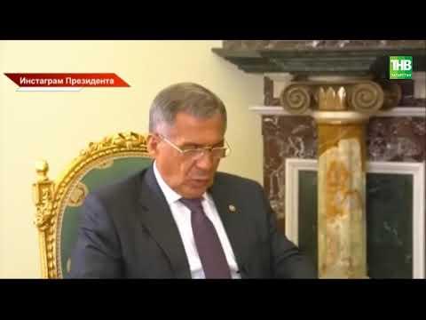 Президент Татарстана прочитал стихотворение Абая на казахском