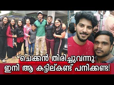 പിടിച്ചാൽ കിട്ടൂല്ല മോനേ! രണ്ടാം വരവ് ഗംഭീരമാക്കി കുഞ്ഞിക്ക | Dulquer Salmaan re-entry in Malayalam