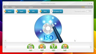 Запись файлов на диск программой Freemake Video Converter(, 2014-11-22T01:26:27.000Z)