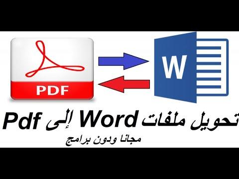تحميل اغنية show me the meaning مترجمة