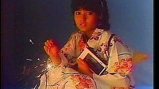 CM ソニー WA-33 1982年