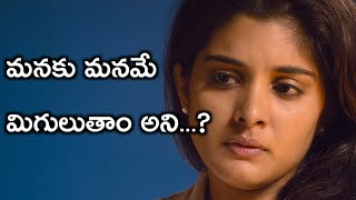 Telugu emotional love failure whatsapp status    girl love failure telugu    MN NANI CREATIVE