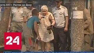 Подожгли: в Ростове-на-Дону стало на один микрорайон меньше