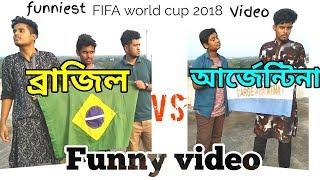Brazil vs Argentina Funny video |  FIFA World cup 2018 funny video |Twins The Jomoj