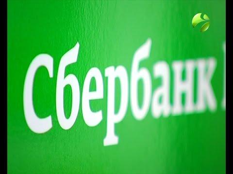 список всех мфо россии выдающих займы онлайн