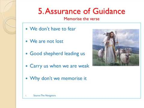 5  Assurance of guidance