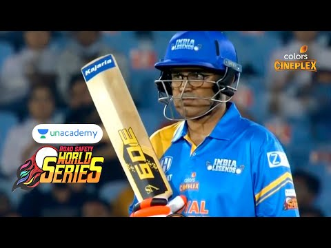 Road Safety World Series | India Legends Vs Bangladesh Legends | Match Highlights | Part 2