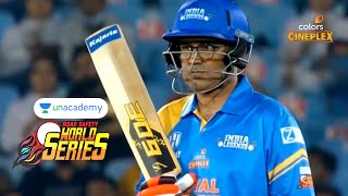 Unacademy RSWS Cricket | India Legends Vs Bangladesh Legends | Match Highlights | Part 2