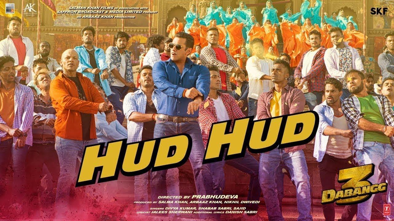 Hud Hud Dabangg Full Song | Hud Hud Dabangg 3 | Hud Hud Song | Dabangg 3 | Salman Khan