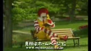 麥當勞叔叔洗腦影片 [らんらんるーにしてあげる](初音ミク的歌) crazy MCdonalds