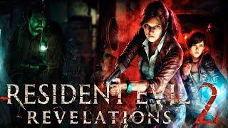 ПРОШЛОЕ И БУДУЩЕЕ | Resident Evil: Revelations 2 | #5 [СТРИМ]