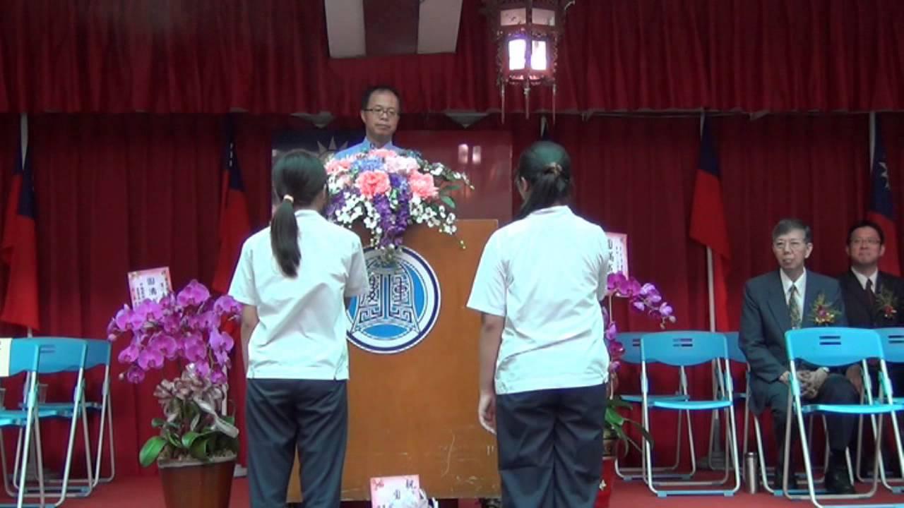 臺北市立重慶國中42屆畢典影片 Part2 風箏 - YouTube