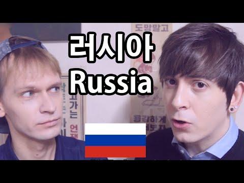 데이브[러시아 언어편 - WITH 일리야] Russian with Ilya