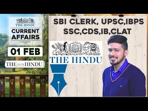 CURRENT AFFAIRS | THE HINDU | 1st February 2018 | SBI CLERK, UPSC,IBPS, SSC,CDS,IB,CLAT