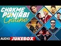 New Punjabi Songs | Chakme Punjabi Gaane | Punjabi Audio Jukebox | Latest Punjabi Songs