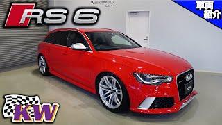 【bond cars Nagoya】Audi RS6 Avant【車両紹介】