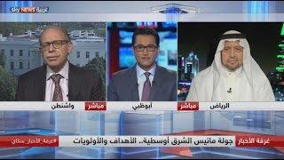 جولة ماتيس في الشرق الأوسط.. الأهداف والأولويات