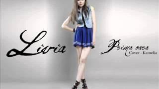 Livia - Prima Oara ( Kamelia )