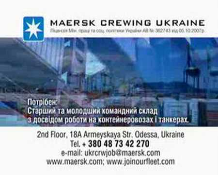 Maersk Crewing Ukraine