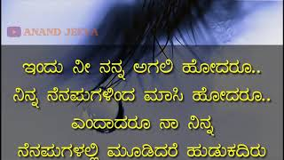 Good Quotes About Love In Kannada Ssmatters