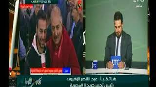 برنامج كلام في الكورة | مع احمد سعيد ويعلن رسمياً الخطيب رئيساً للنادي الأهلي-30-11-2017